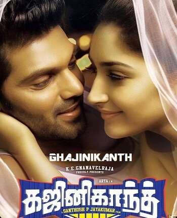 Gajinikanth 2018 UNCUT Hindi Dual Audio HDRip Full Movie 720p Download