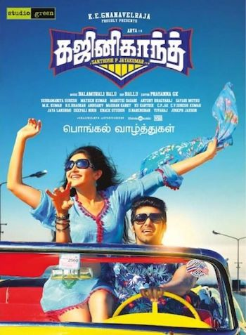 Ghajinikanth 2018 UNCUT Dual Audio Hindi 480p HDRip 400MB