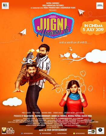 Jugni Yaaran Di 2019 Full Punjabi Movie 720p HEVC Download