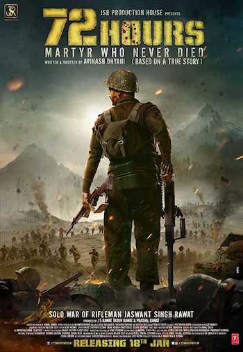 72 Hours Martyr Who Never Died 2019 Hindi Full Movie Download