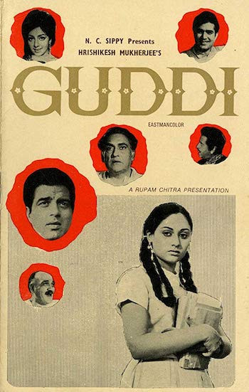 Guddi 1971 Hindi 300MB HDRip 480p