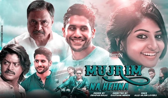 Mujrim Na Kehna 2019 Hindi Dubbed 300MB HDRip 480p