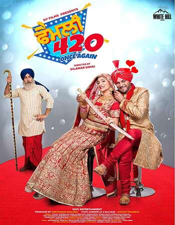 Family 420 Once Again 2019 Full Punjabi Movie 480p Download
