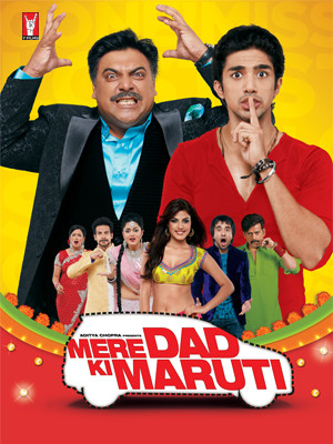 Mere Dad Ki Maruti 2013 Hindi 300MB HDRip 480p