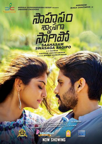 Sahasam Swasaga Sagipo 2016 UNCUT Dual Audio Hindi 720p HDRip 1.1GB