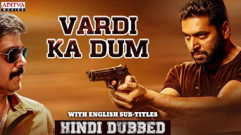 Vardi Ka Dum 2019 Hindi Dubbed Full Movie Download