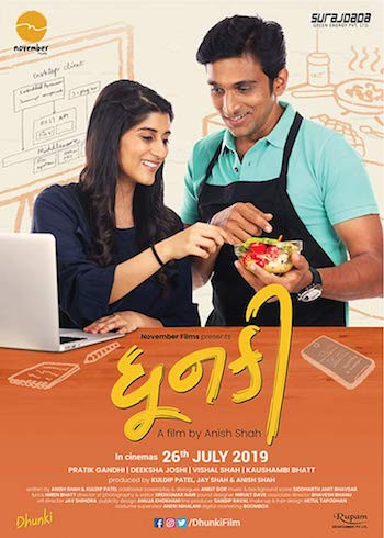 Dhunki 2019 Gujarati Movie Download