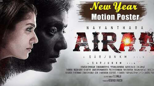 Airaa 2019 Hindi Dubbed Full Movie 300mb Download