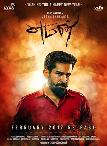 Yaman 2017 UNCUT Dual Audio Hindi Movie Download