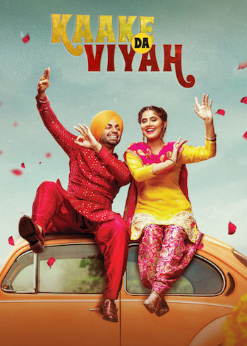 Kaake Da Viyah 2019 Punjabi Movie Download