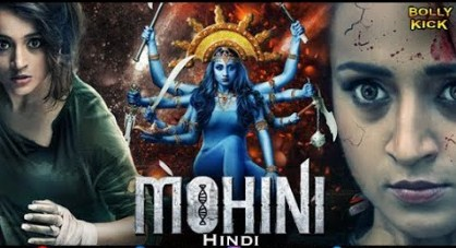 Mohini 2019 Hindi Dubbed 720p HDRip x264