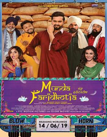 Munda Faridkotia 2019 Punjabi Movie 350MB HDRip 480p Download