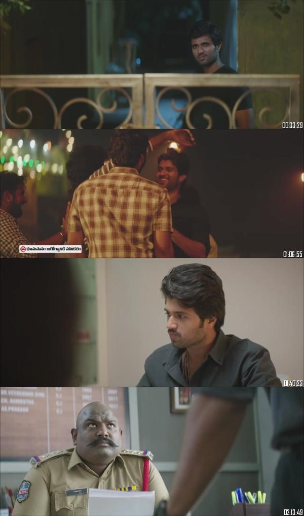 Dear Comrade 2019 Tamil Full Movie HDRip