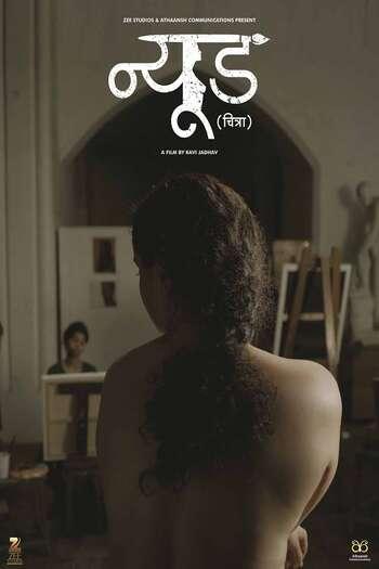 Nude 2019 Full Hindi Movie 720p HDRip Download