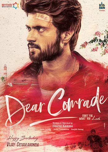 Dear Comrade 2019 Full Telugu Movie HDRip Download