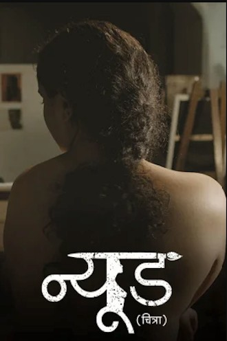 Nude 2019 Hindi 720p WEB-DL 850mb
