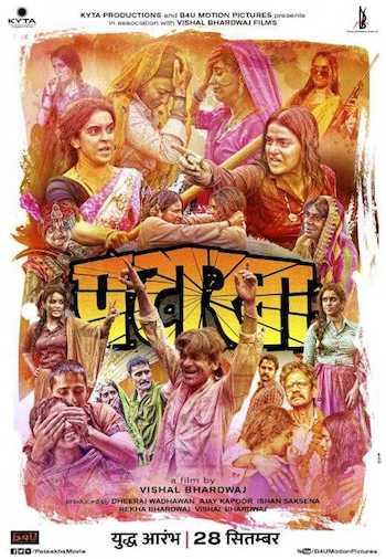 Pataakha 2018 Hindi Full Movie Download