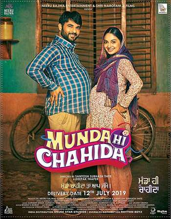 Munda Hi Chahida 2019 Full Punjabi Movie Download