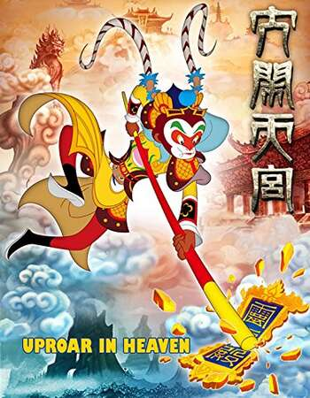 The Monkey King Uproar In Heaven 2012 Hindi Dual Audio 720p BluRay ESubs