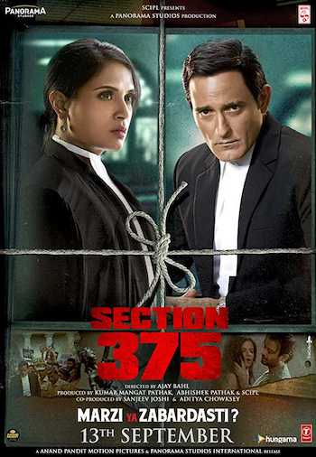 Section 375 (2019) Hindi Full Movie Download
