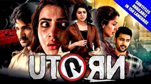 U Turn 2019 Hindi Dubbed 720p HDRip x264