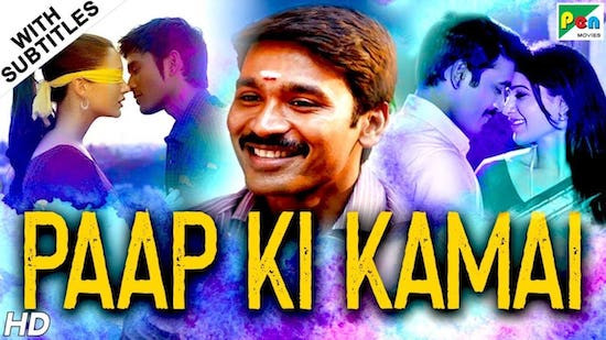 Paap Ki Kamai 2019 Hindi Dubbed 720p HDRip 750mb