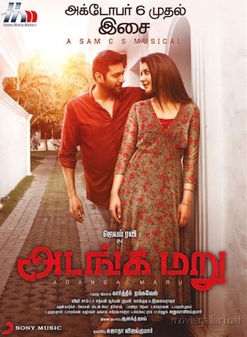Adanga Maru 2018 UNCUT Dual Audio Hindi 720p HDRip 1.2GB
