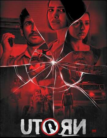 U Turn 2018 Hindi Dual Audio 600MB UNCUT HDRip 720p ESubs HEVC