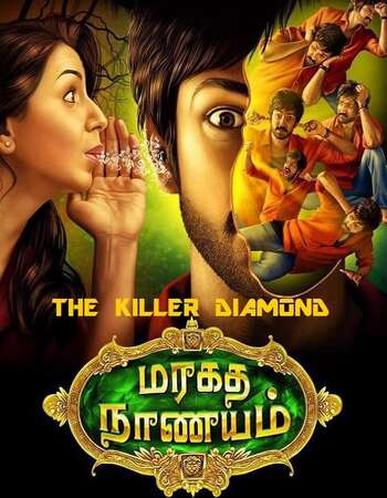 Maragadha Naanayam 2017 UNCUT Hindi Dual Audio HDRip Full Movie 720p HEVC Download