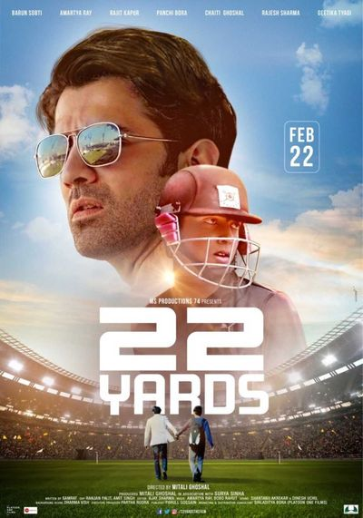 22 Yards 2019 Full Hindi Movie Download 300MB 480p HDRip