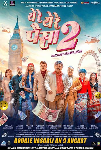 Ye Re Ye Re Paisa 2 2019 Marathi 350MB HDRip 480p ESubs
