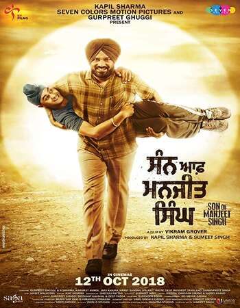 Son of Manjeet Singh 2018 Punjabi 720p HDRip ESubs