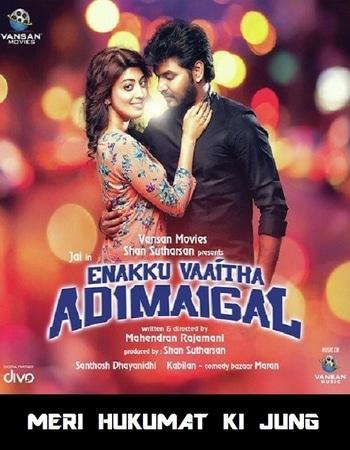 Enakku Vaaitha Adimaigal 2017 UNCUT Hindi Dual Audio HDRip Full Movie 480p Download