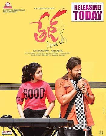 Tej I Love You 2018 UNCUT Dual Audio Hindi Movie Download