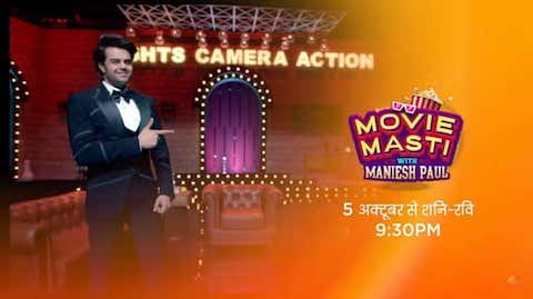 Movie Masti With Manish Paul 10th November 2019 250MB HDTV 480p