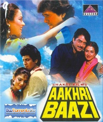 Aakhri Baazi 1989 Full Hindi Movie 720p HDRip Download