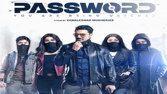 Password Bengali Full Movie Watch Online