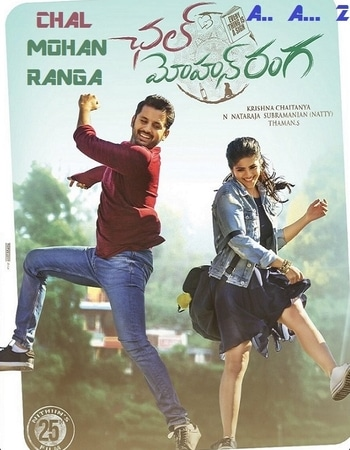 Chal Mohan Ranga 2018 UNCUT Hindi Dual Audio HDRip Full Movie 720p HEVC Free Download