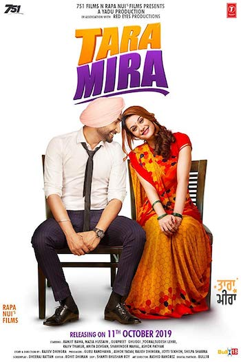 Tara Mira 2019 Punjabi Movie Download