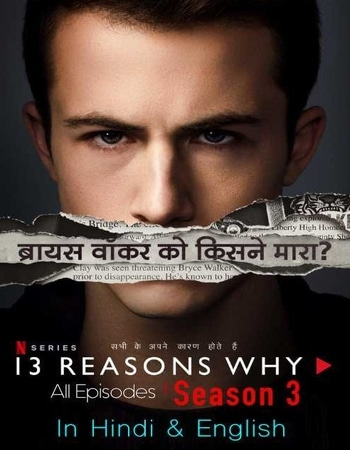 13 Reasons Why S03 Complete Hindi Dual Audio 720p Web-DL MSubs