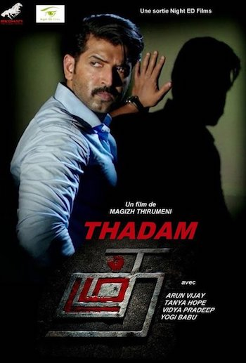 Thadam 2019 Hindi Dubbed Full Movie Download