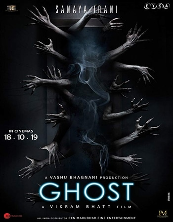 Ghost 2019 Full English Movie 720p Download