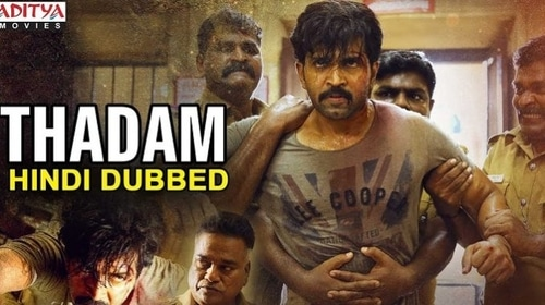 Thadam 2019 Hindi Dubbed 720p HDRip x264