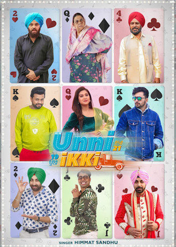 Unni Ikki 2019 Punjabi Full Movie Download