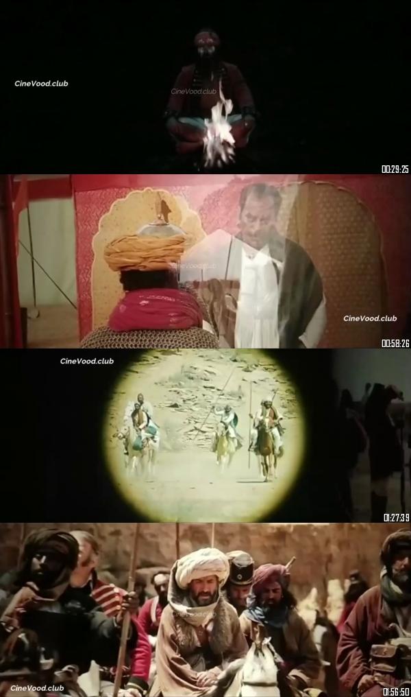 Laal Kaptaan 2019 Hindi 720p 480p pDVDRip x264 Full Movie