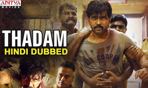 Thadam 2019 Hindi Dubbed 720p HDRip 990MB