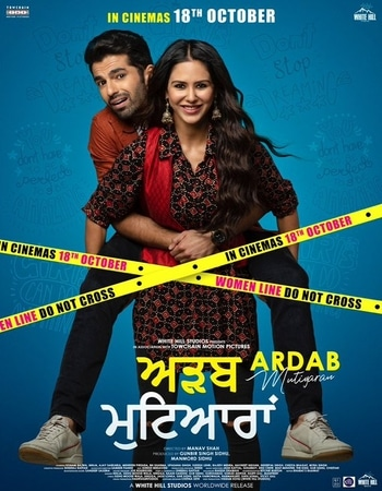 Ardab Mutiyaran 2019 Full Punjabi Movie 720p HEVC Download