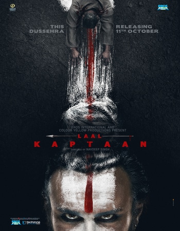 Laal Kaptaan 2019 Hindi 750MB HDRip 720p ESubs HEVC
