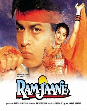 Ram Jaane 1995 Full Hindi Movie 720p HDRip Download