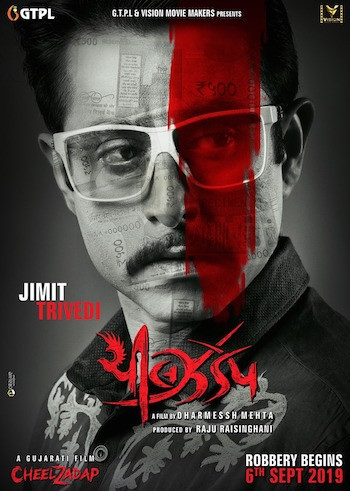 Cheel Zadap 2019 Gujarati 720p WEB-DL 900mb